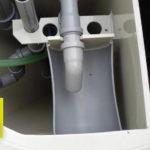 Domácí čistička AS-VARIOcomp - odtokový žlab